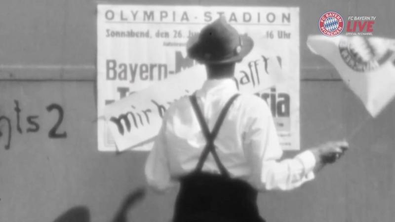 118 Jahre Vereinsgeschichte Die Erlebniswelt in der Allianz Arena ¦ Inside FC Bayern