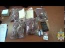 Подмосковные полицейские из незаконного оборота изъяли около 1,5 килограммов спайса