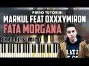 Markul feat Oxxxymiron FATA MORGANA На Пианино Ноты