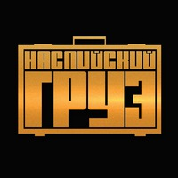 Логотип КАСПИЙСКИЙ ГРУЗ