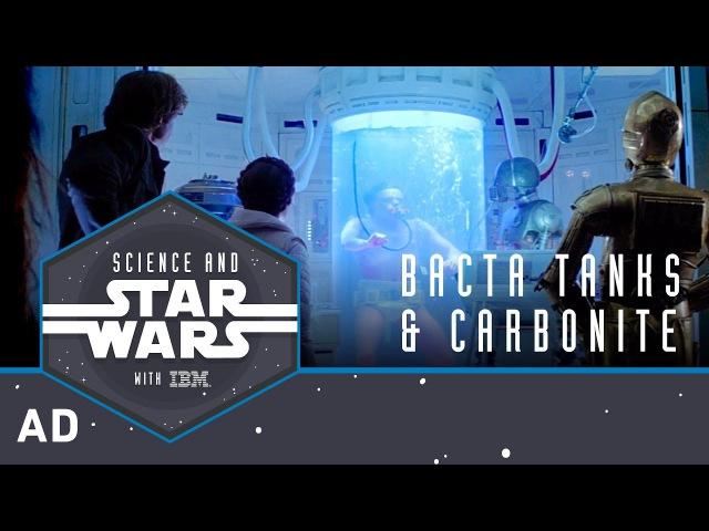 Bacta Tanks and Carbonite Science and Star Wars