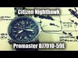 Обзор часов Citizen Nighthawk Promaster BJ7010-59E