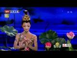 Absolutely stunning Yang Wu Lotus dance