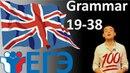 ЕГЭ Английский 2018 : ПОДГОТОВКА К ЕГЭ РАЗДЕЛ 3 ГРАММАТИКА И ЛЕКСИКА (ЗАДАНИЯ 19 - 38) (Max Heart)