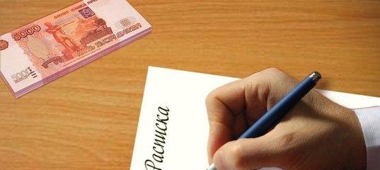 взять кредит от частного лица без предоплаты тюмень потребительский кредит отзывы о банках 2020