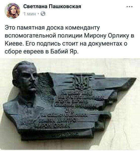 Сегодня в Украине чтят память жертв Бабьего Яра - Цензор.НЕТ 37