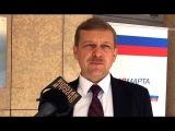 Выборы президента РФ в Афинах - репортаж.