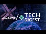 27.02 | TECH DIGEST: новый Samsung