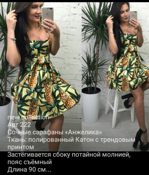 вконтакте новосибирск вера дерябина фото