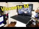 Prestigio Visconte M – планшет-трансформер с 4G