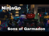 Новый Тизер Лего НиндзяГо : Сыновья Гармадона! New Teaser Lego NinjaGo Sons of Garmadon!