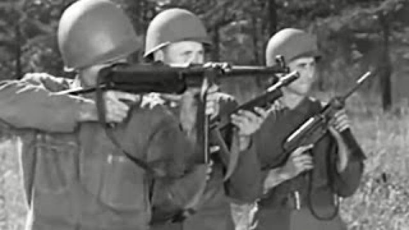 Automatic Weapons American vs German 1943 War Department US Army World War II