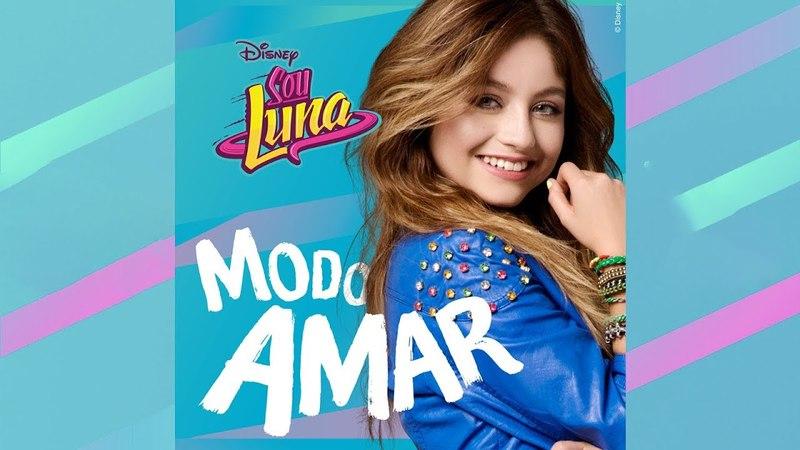 Elenco de Soy Luna - Todo Puede Cambiar (Adelanto)