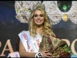 Представительница России на конкурсе «Мисс Земля»