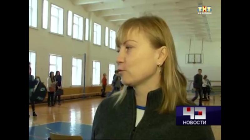 Новости 43 Регион Инваспорт КЦПО