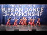 CAUTION HOT! DANCE PROJECT ¦¦ Russian Dance Champ 2014 Project818 ¦¦ High Heels crew ¦¦ 2nd place