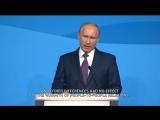 Выступление Президента РФ В.В. Путина  на открытии Всемирного фестиваля молодёжи