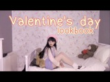 Valentine's Day Doll Lookbook