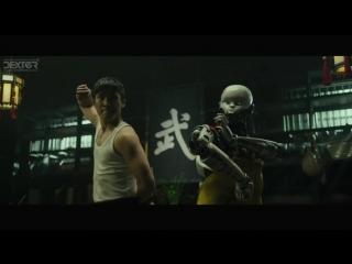 Kungfu Robot / Кунг Фу Робот