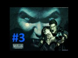 Vampire The Masquerade Redemption. 1 сезон. 3 серия - Туннели Носферату