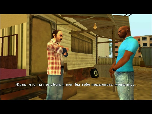 GTA_Vice City Stories PSP - О, бордель, где же мы (Миссия10)
