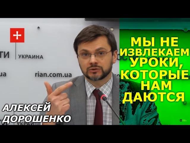 Экономика Украины уходит в тень или уезжает за границу. Алексей Дорошенко