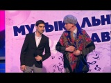 КВН 2018 Русская дорога Высшая лига - Дайджест 4