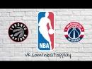 Toronto Raptors vs Washington Wizards March 2, 2018 2017-18 NBA Season / Виасат / Viasat Sport HD RU