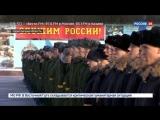 Новости на «Россия 24»  •  Вольский военный институт на этой неделе отмечает 90-летие