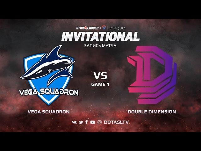 Vega Squadron против Double Dimension, Первая карта, SL i-League Invitational S5 Qualifier