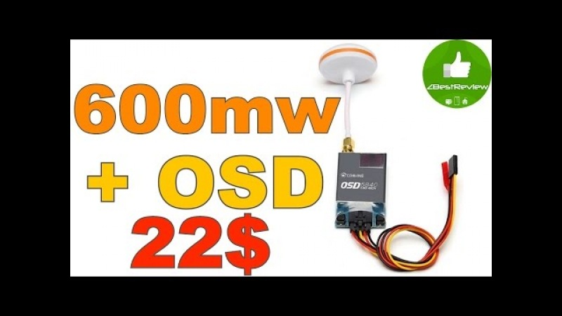 ✔ Передатчик Eachine OSD5840 600mw OSD = 22$ Banggood!