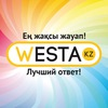 WESTA.kz - Заправка картриджей в Костанае