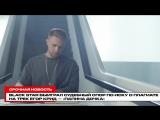 BLACK STAR выиграл судебный спор по иску о плагиате на трек Егор Крид «Папина дочка»