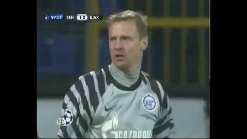 Зенит 1-0 Шахтёр (Донецк) / 01.11.2011 / FC Zenit vs FC Shakhtar Donetsk