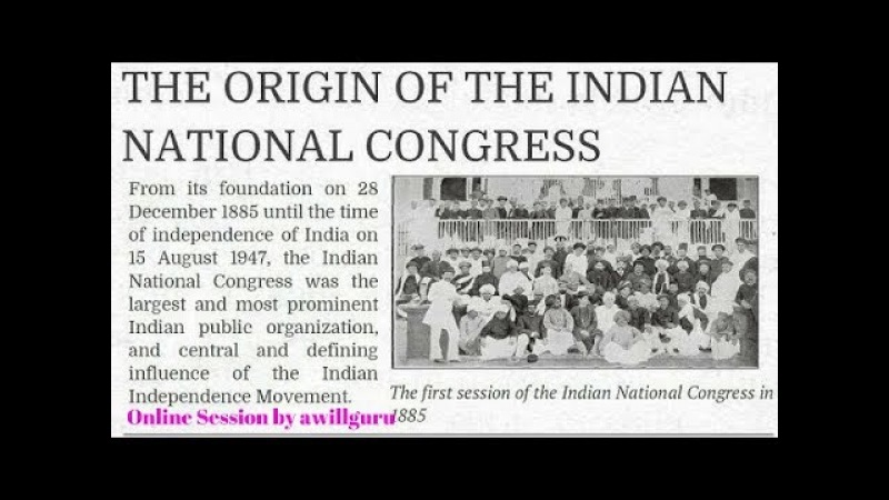 Online Indian National Congress all sessions Test/model Paper for UPPSC RO/ARO Exam 2018-2019