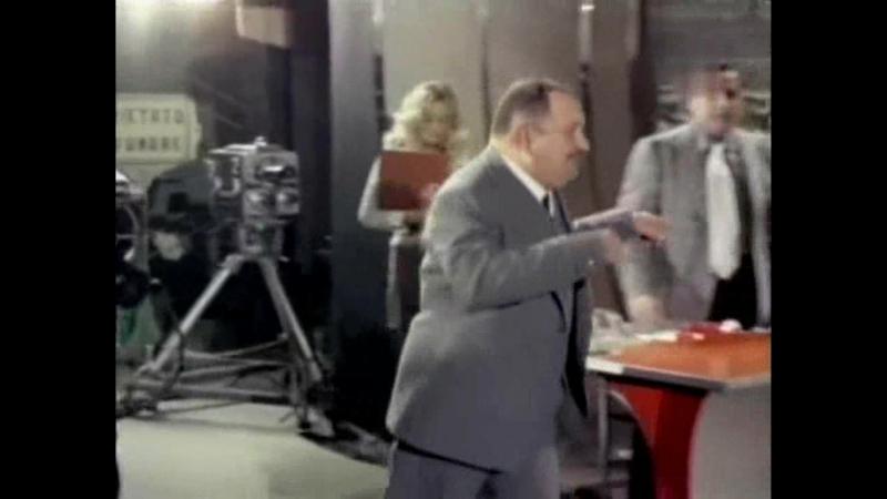 КУСАЙ И БЕГИ / ПОСЛЕДНИЙ УИК-ЭНД (1973) - криминальная комедия. триллер. Дино Ризи [XVID 720p]