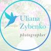 Свадебный и семейный фотограф - Ульяна Зыбенко