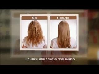 «AZUMI» средство для восстановления волос