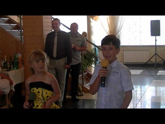 Поздравление от младших сестры и брата на свадьбу.