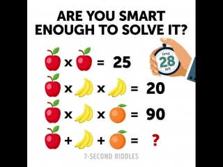 Only 1 from 100 person can solve it 😱