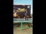 Арман Нүрет - Алдамадым (Жігер Ауыпбаев)
