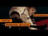 (RUS) Трейлер фильма Драйв / Drive.