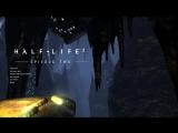 Half-Life 2. EP2. И снова белый свет
