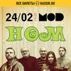 24/02 - НОМ @ MOD Club