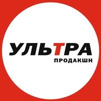 Логотип Ультра Продакшн