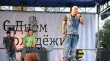 Доминик Джокер feat Lil' Archi. День молодежи. Yoshkar-Ola Йошкар-Ола ES 2012