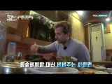 Welcome, First Time in Korea? 180111 Episode 25