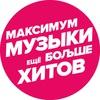 Пилот-FM ~ РАДИО ~ PILOT-FM (Official Group)