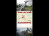 уточки на реке Быковка г.Жуковский