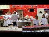 Адская кухня Выпуск 15